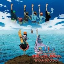One Piece Arabasuta Movie OST
