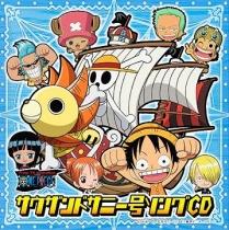 One Piece Thousand Sunny Go Song CD