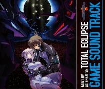 Muv-Luv Alternative Total Eclipse Game OST