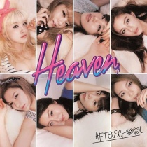 AFTERSCHOOL - Heaven Music Video Version