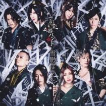 Wagakki Band - Yukikage Boshi