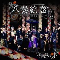 Wagakki Band - Yaso Emaki Type C