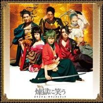 Rengoku ni Warau Musical OST CD+DVD