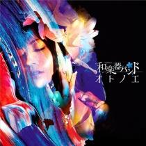 Wagakki Band - Otonoe CD+Blu-ray Music Video Edition