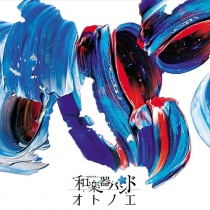 Wagakki Band - Otonoe CD+DVD Live Edition