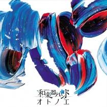 Wagakki Band - Otonoe CD+Blu-ray Live Edition