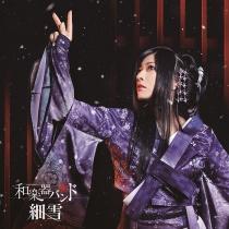 Wagakki Band - Sasameyuki CD+DVD LTD