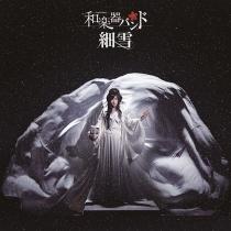 Wagakki Band - Sasameyuki CD+Blu-ray