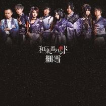 Wagakki Band - Sasameyuki