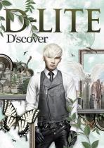 D-LITE (BIG BANG) - D'scover CD+DVD