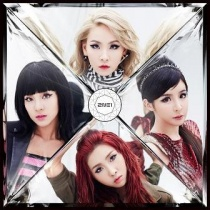 2NE1 - Crush Type B