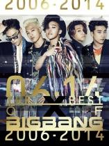 BIG BANG - The Best of BIGBANG 2006-2014 Box