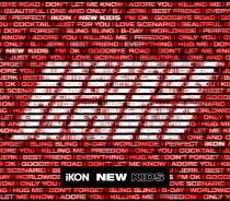iKON - NEW KIDS 2CD+2Blu-ray LTD