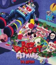 "Red Velvet - 2nd Concert ""REDMARE"" in JAPAN Blu-ray"