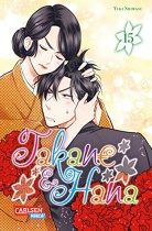 Takane & Hana 15