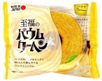 Shifuku No Baumkuchen Banana