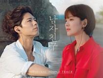 Encounter OST (KR)