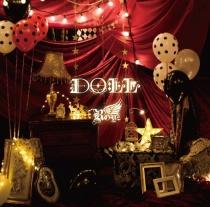 Royz - Doll Type B LTD