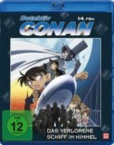 Detektiv Conan 14.Film Das verlorene Schiff im Himmel Blu-ray