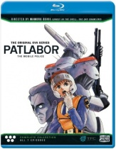 Patlabor Original OVA Series Blu-ray US
