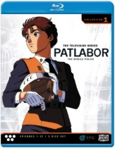 Patlabor TV Series Collection 1 Blu-ray