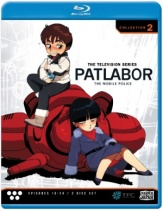 Patlabor TV Series Collection 2 Blu-ray
