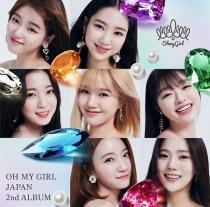 OH MY GIRL - Japan 2nd Album Type A LTD