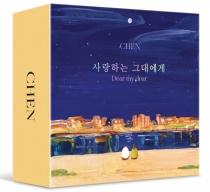 Chen (EXO) - Chen Mini Album Vol.2 - Dear my dear Kihno Kit (KR)