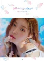 Chung Ha - Mini Album Vol.3 - Blooming Blue (KR)
