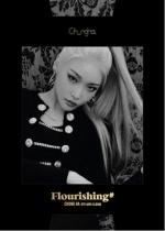 Chung Ha - Flourishing (KR)