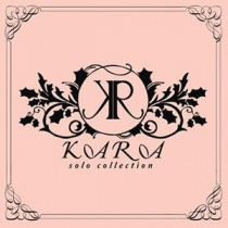 Kara - Solo Collection (KR)
