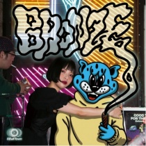 SFC.JGR - EP Album - BRONZE (KR)