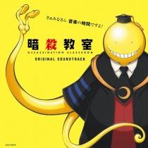 Assassination Classroom OST