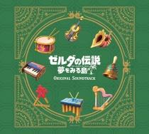 The Legend of Zelda: Link's Awakening OST LTD