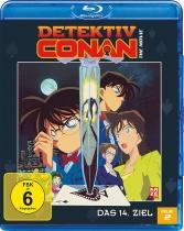 Detektiv Conan - 2. Film: Das 14. Ziel Blu-ray