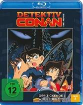 Detektiv Conan - 1. Film: Der tickende Wolkenkratzer Blu-ray