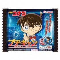 Detective Conan Petit Candy Can