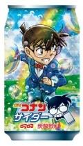 Detective Conan Cider