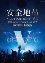 "Anzenchitai - ALL TIME BEST ""35"" - 35th Anniversary Tour 2017 - LIVE IN Nippon Budokan Blu-ray"