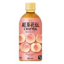 KochaKaden CrafTEA Rich Squeeze Peach Tea