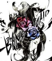 BAND-MAID - WORLD DOMINATION TOUR [Shinka] at LINE CUBE SHIBUYA (Shibuya Kokaido) Blu-ray