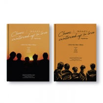 DAY6 - Mini Album Vol.7 - The Book of Us : Negentropy - Chaos swallowed up in love (KR)