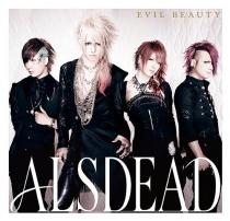 ALSDEAD - Evil beauty (CD+DVD)