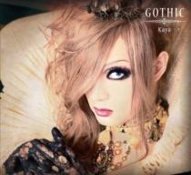 Kaya - Gothic Type A