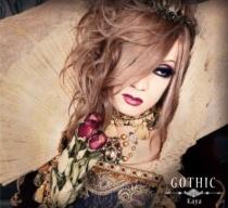 Kaya - Gothic Type B