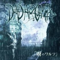 DADAROMA - Ame no Waltz CD+DVD