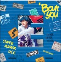 Super Junior-D&E - Mini Album Vol.2 - 'Bout You (Eun Hyuk Version) (KR)