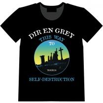 """DIR EN GREY TOUR20 T-Shirt """"Grave"""""""