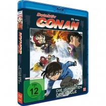 Detektiv Conan 15. Film - Die 15 Minuten der Stille Blu-Ray