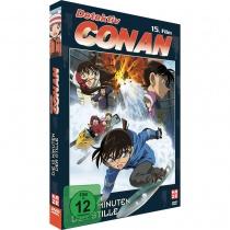 Detektiv Conan 15.Film - Die 15 Minuten der Stille DVD